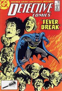 Detective Comics Vol 1 584
