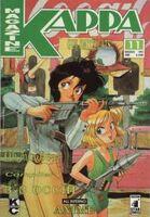 Kappa Magazine Vol 1 11