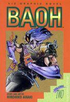 Baoh Vol 2 2