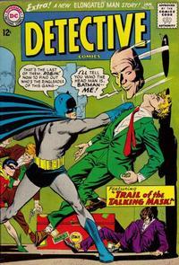 Detective Comics Vol 1 335