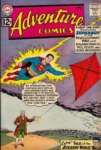 Adventure Comics Vol 1 296.jpg