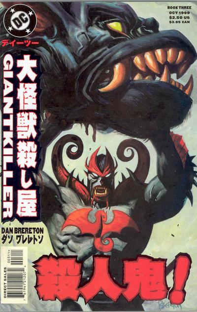 Giantkiller Vol 1 3