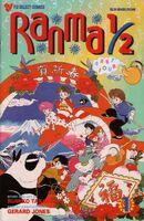 Ranma 1-2 Part 4 1