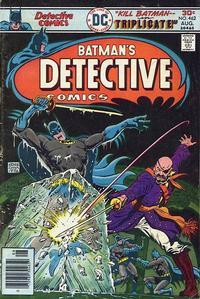 Detective Comics Vol 1 462