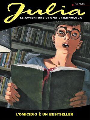 Julia Vol 1 160.jpg