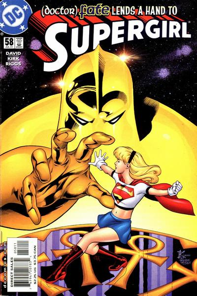 Supergirl Vol 4 58