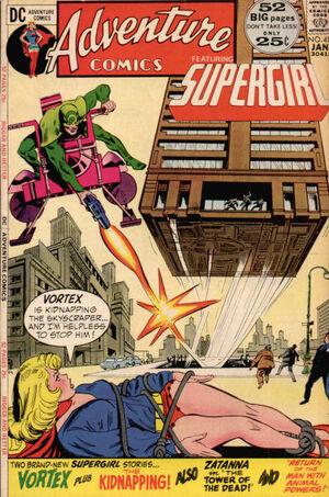 Adventure Comics Vol 1 414.jpg