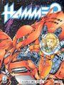 Hammer Vol 1 11