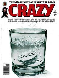 Crazy Vol 3 65