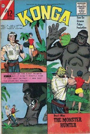 Konga Vol 1 11.jpg