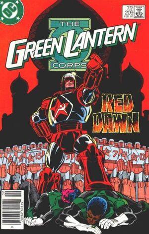 Green Lantern Corps Vol 1 209.jpg
