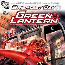 Green Lantern Vol 4 54.jpg