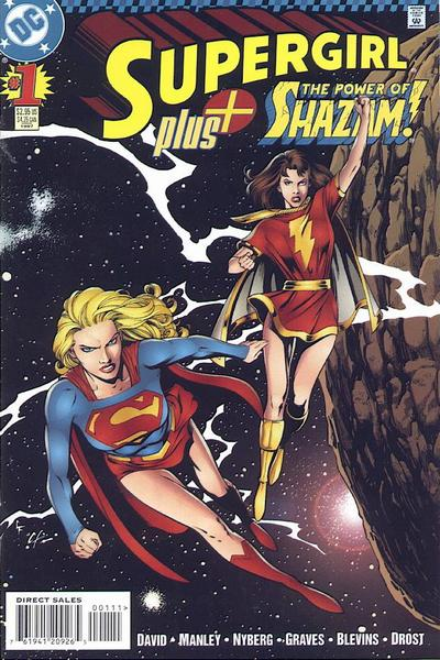 Supergirl Plus The Power of Shazam Vol 1 1