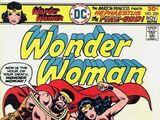 Wonder Woman Vol 1 226