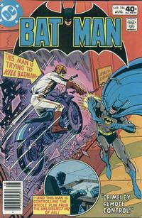 Batman Vol 1 326