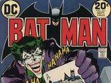 Batman Vol 1 251