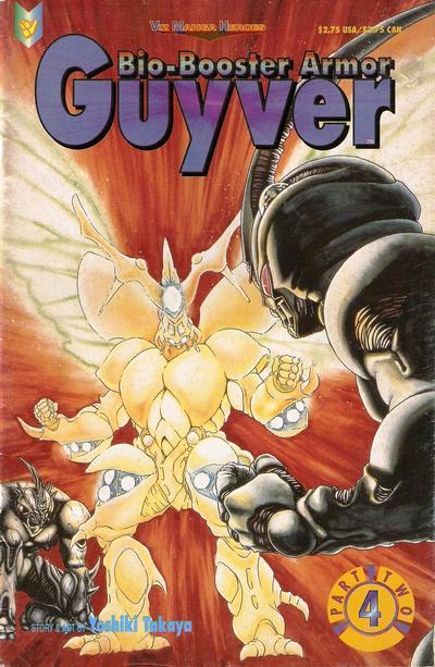 Bio-Booster Armor Guyver Part 2 4