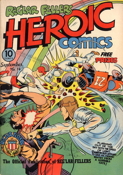 Reg'lar Fellers Heroic Comics Vol 1 14