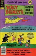 Walt Disney's Comics and Stories Vol 1 447