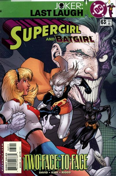 Supergirl Vol 4 63