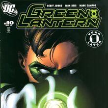 Green Lantern Vol 4 10.jpg