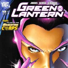 Green Lantern Vol 4 19.jpg