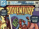 Adventure Comics Vol 1 477