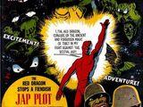 Red Dragon Comics Vol 1 6