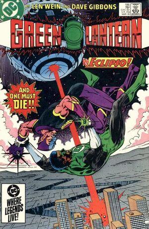 Green Lantern Vol 2 186.jpg