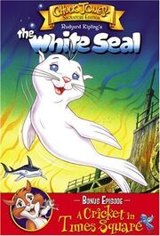 The White Seal.jpg
