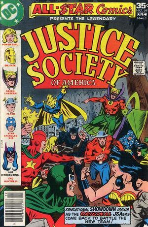 All-Star Comics Vol 1 69.jpg