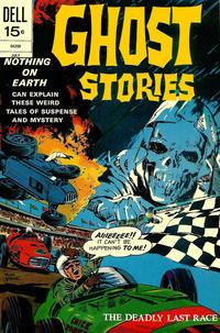 Ghost Stories Vol 1 33