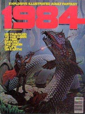 1984 Vol 1 3.jpg