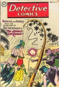 Detective Comics Vol 1 211.jpg