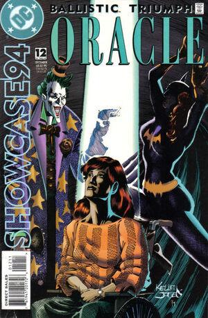 Showcase '94 Vol 1 12.jpg