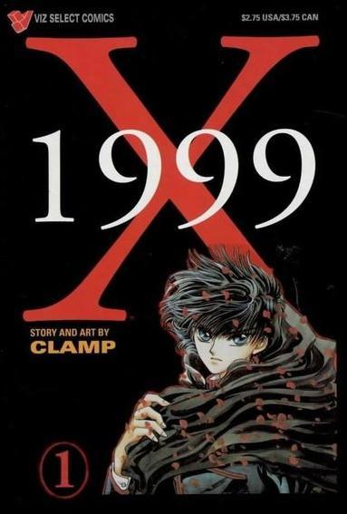 X/1999 Vol 1 1