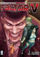 Factor-V Vol 1 4