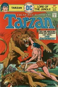 Tarzan Vol 1 240