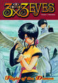 3x3 Eyes Vol 1 3