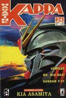 Kappa Magazine Vol 1 24
