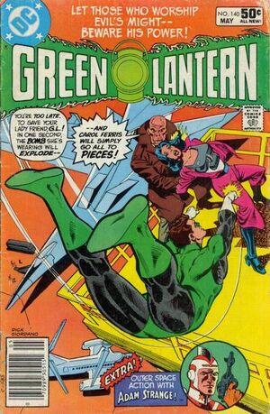 Green Lantern Vol 2 140.jpg