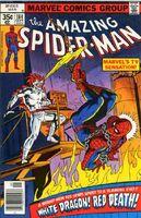 Amazing Spider-Man Vol 1 184