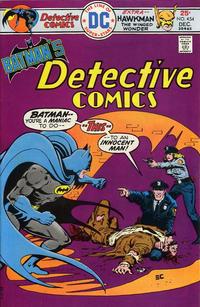 Detective Comics Vol 1 454