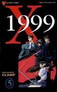 X 1999 Vol 1 5