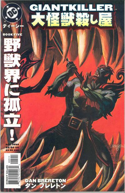 Giantkiller Vol 1 5
