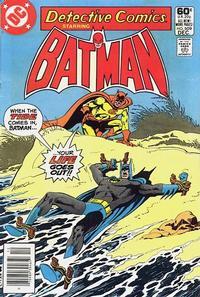 Detective Comics Vol 1 509