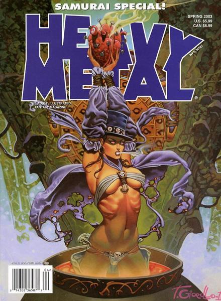 Heavy Metal Special Vol 17 1