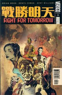 Fight For Tomorrow Vol 1 2