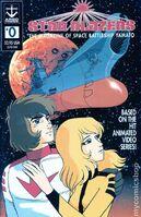 Star Blazers Vol 4 0