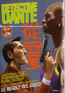 Detective Dante Vol 1 5